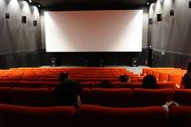Cinéma de Feurs