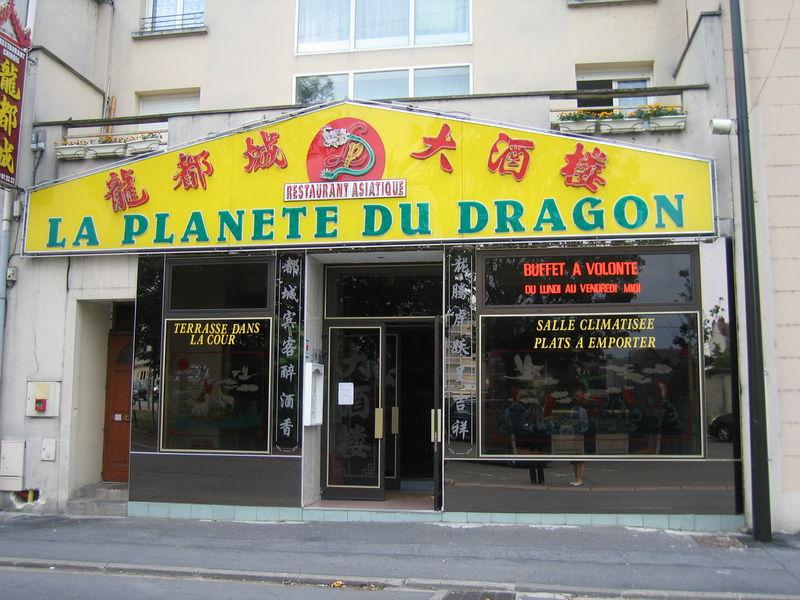 La Planète du Dragon