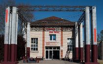 Théâtre des Îlets Façade Ⓒ Théâtre des Îlets - 2019