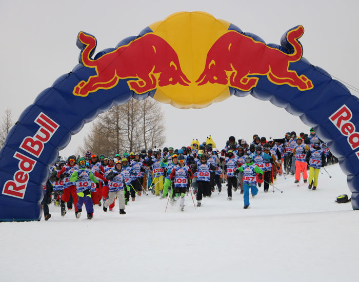 Red Bull Tout Schuss - � Les Orres