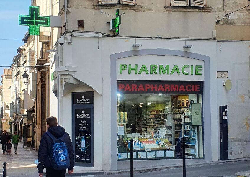 Pharmacie Guyon