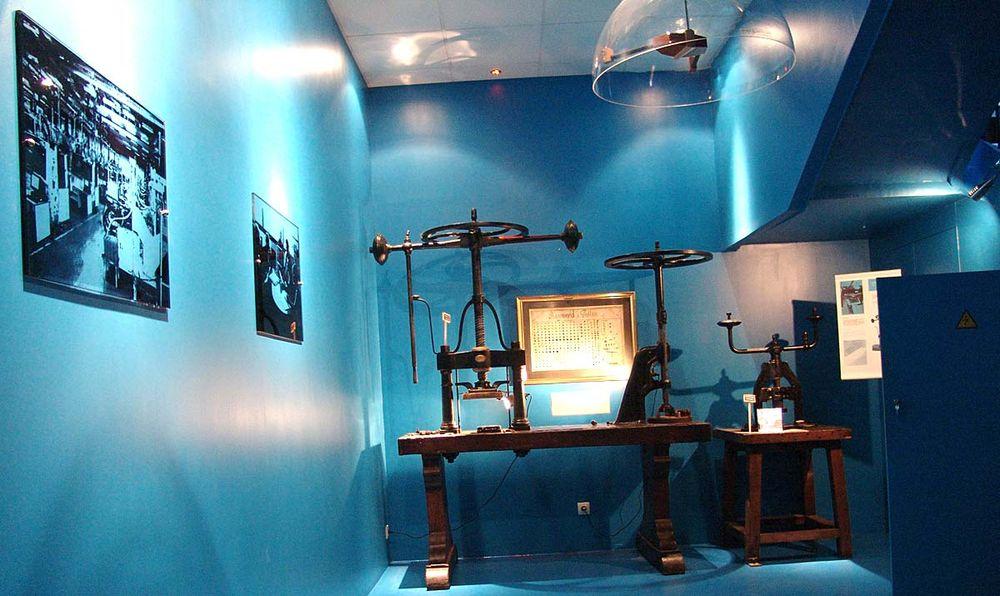 Arhome Musée Privée de l'Innovation Industrielle