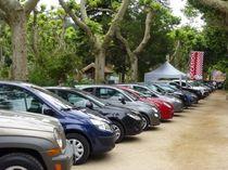 Salon de l'auto de l'occasion - Vals-les-Bains