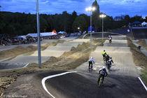 Bike Park Piste Ⓒ Ville de Montluçon