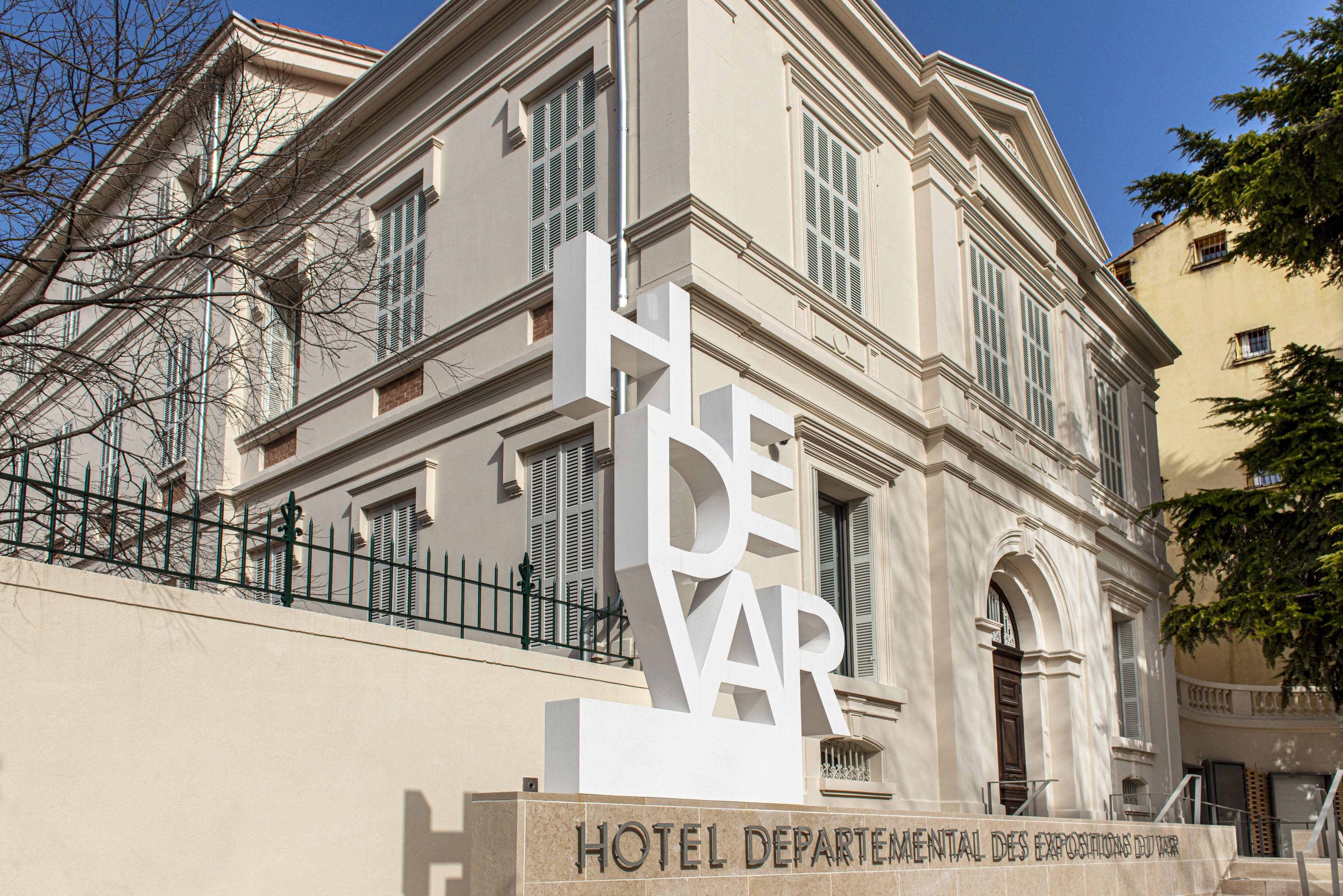 Hôtel Départemental des Expositions
