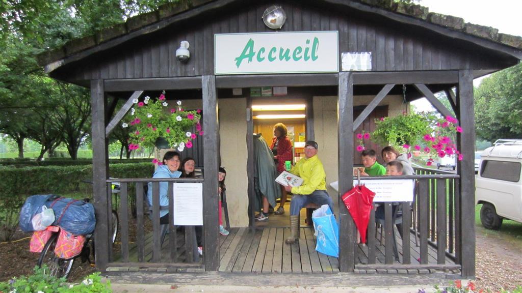 Camping Le Gué de Loire Accueil Ⓒ Camping le Gué de Loire - 2015