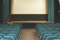 Cinéma-Centre culturel Salle de cinéma Ⓒ Cinéma-Centre culturel - 2015