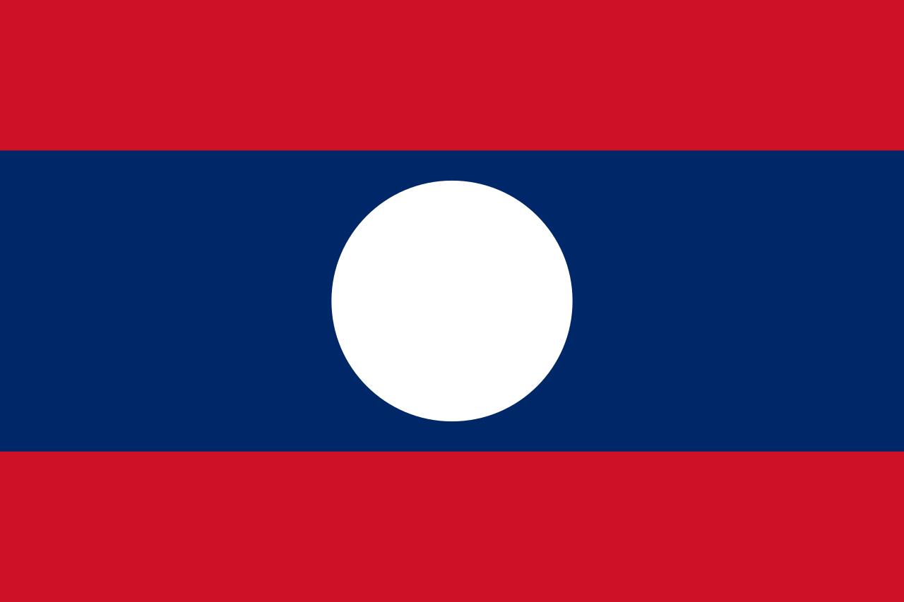 Nouvel an Laotien