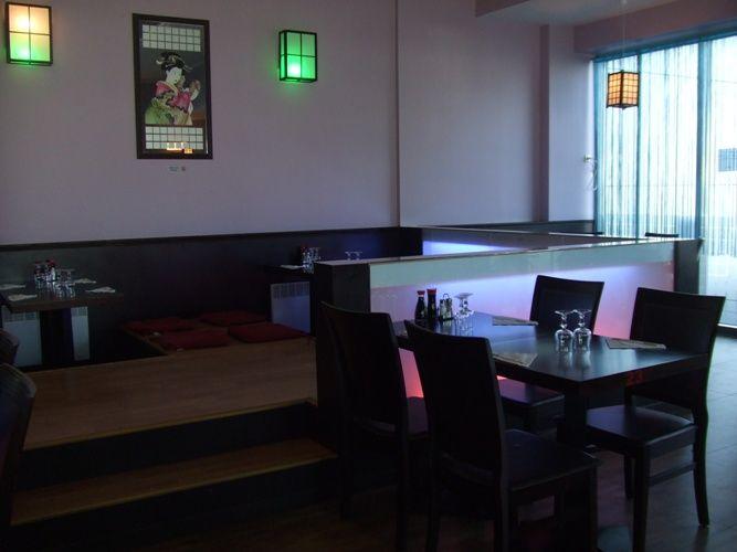 Ugo Restaurant