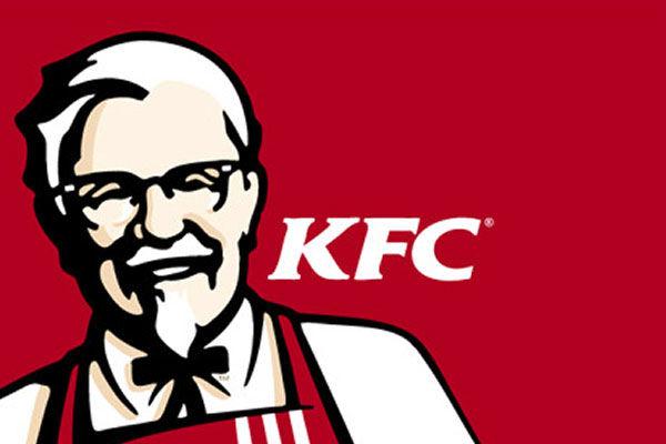 KFC Meaux