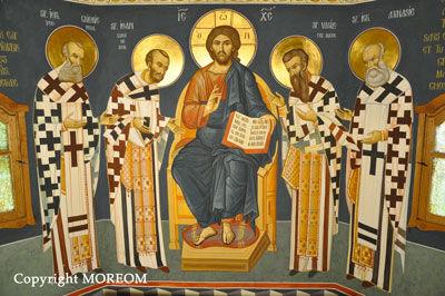 Romanian Orthodox Metropolis Church