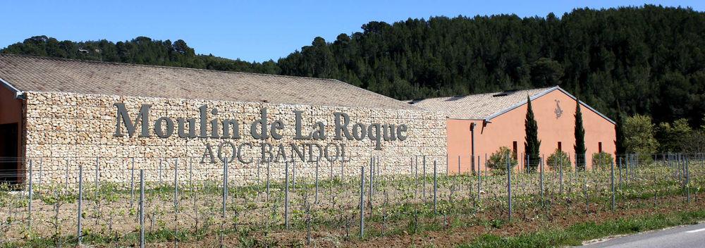 Le Moulin de la Roque - Le Moulin de la Roque - Le Moulin de la Roque