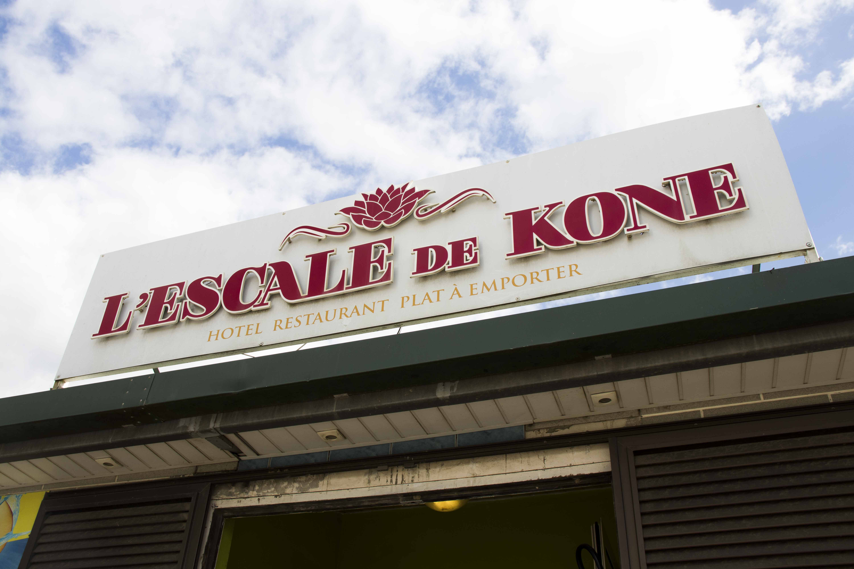 L'Escale de Koné