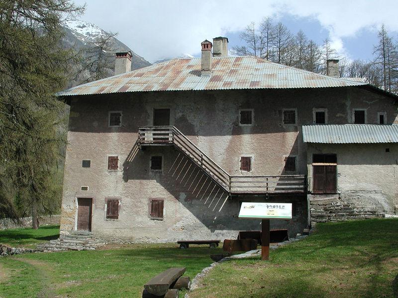 Palais de la Mine