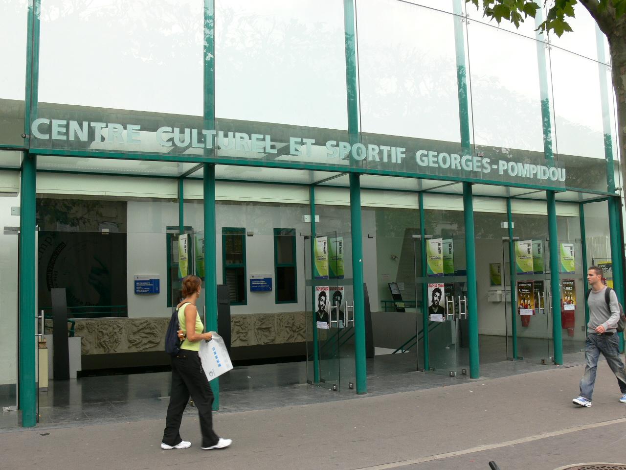 Centre culturel Georges Pompidou